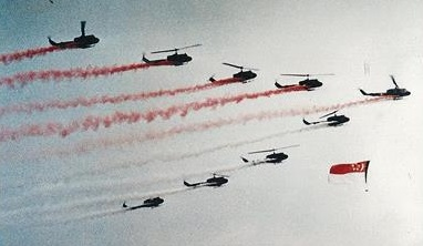 In 1982, the state flag flypast was performed by UH-1Hs.